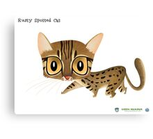 Rusty Spotted Cat Canvas Print