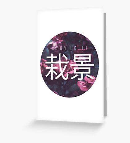 Saikei - Stay LOFI Greeting Card