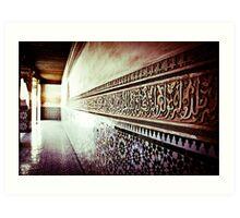 In the name of Allah Art Print
