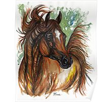 the chestnut arabian horse painting Poster