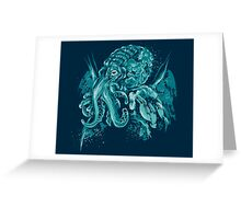 A God Beyond the Sea Greeting Card