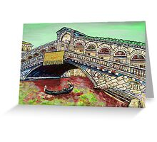 Across the Grand Canal, Venice.  Greeting Card