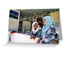 Conversation . Fethiye. Aegean region of  Turkey . by Brown Sugar . Views (192) Thanks ! Greeting Card