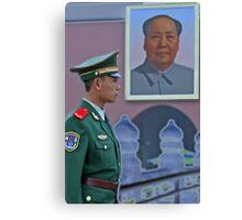 Me and Mao-China 2006 Canvas Print