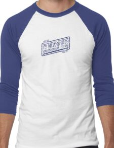 Empire Men's Baseball ¾ T-Shirt
