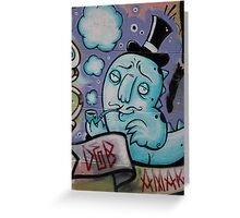 Pipe Dreams Greeting Card