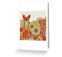 garden fox Greeting Card