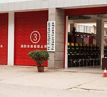 Fire Station in Kunming... by Rene Fuller