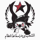 AL SHAAB by bobas