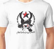 AL SHAAB Unisex T-Shirt