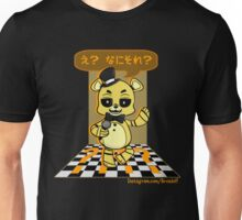 Five Nights At Freddy's: Golden Freddy Unisex T-Shirt
