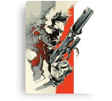 Metal Gear Solid 2: Sons of Liberty - Yoji Shinkawa Artbook (Scan) Canvas Print