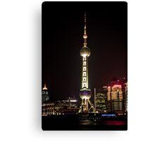Oriental Pearl TV Tower. Canvas Print