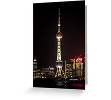 Oriental Pearl TV Tower. Greeting Card