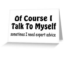 Of Course I Talk To Myself funny slogan Greeting Card