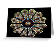 Stained glass - Rome Greeting Card