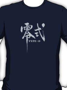 More Fantasies T-Shirt
