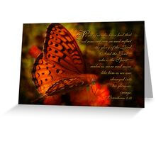 2 Cor.3:18 Greeting Card