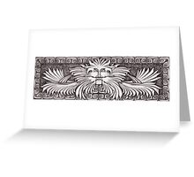 Aztek Guardian Greeting Card