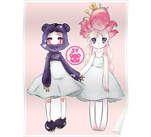 Yuri Kuma- Moon Girl Forest Girl Poster