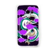 Haku Clouds Samsung Galaxy Case/Skin