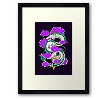 Haku Clouds Framed Print