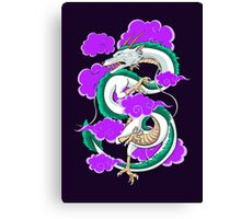 Haku Clouds Canvas Print
