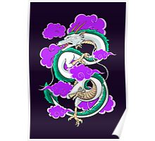 Haku Clouds Poster