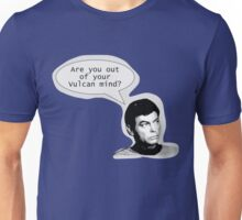 ARE YOU CRAZY? Unisex T-Shirt