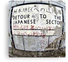 Berlin Wall Canvas Print