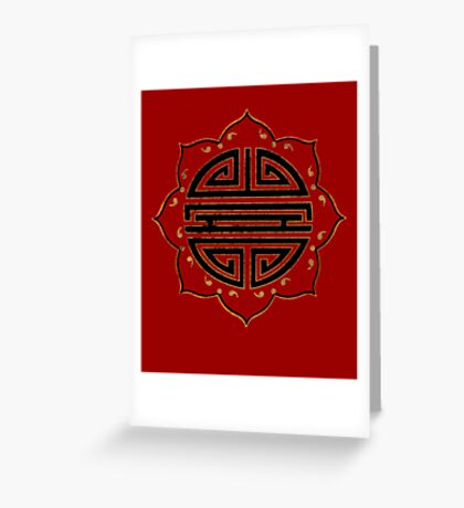Semicolon; Lotus Flower   Greeting Card