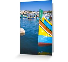 Yellow Fishing Boat in a harbbour in Malta Greeting Card