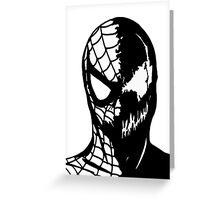 You're my Venom Greeting Card