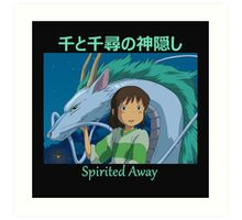 Spirited Away -  Haku and Chihiro - (Designs4You) Art Print
