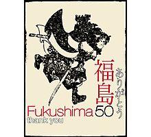 FUKUSHIMA50,  the resurrection of the Samurai. Photographic Print