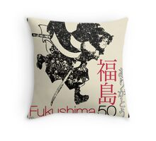 FUKUSHIMA50,  the resurrection of the Samurai. Throw Pillow