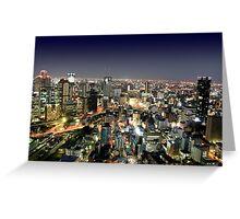 Osaka by Night Greeting Card