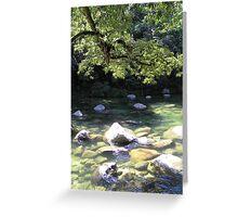 Mossman River North Queensland Australia Greeting Card