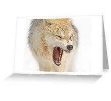 Mean looking Yawn! Greeting Card