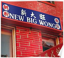 Not The Little Old Wong Poster