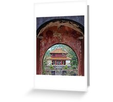Doorway to the past - Hue, Viet Nam. Greeting Card