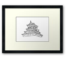 Traditional House Framed Print