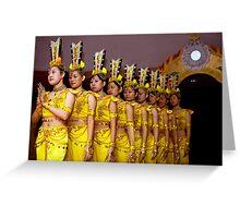 Nine Chinese Dancers Greeting Card