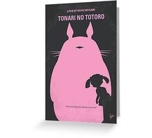 No290 My My Neighbor Totoro minimal movie poster Greeting Card