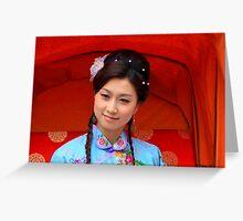 Xiguan Lady Greeting Card