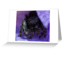 flying purple people eater Greeting Card