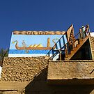 House For Rent - Nubian Village by Marilyn Harris