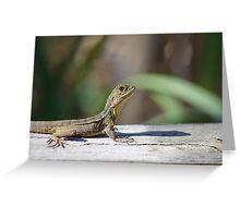 Dragon profile Greeting Card