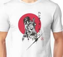 Hunter Moon Unisex T-Shirt