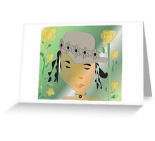 Annie Greeting Card